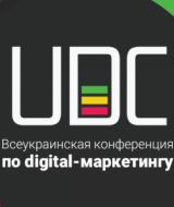 UKRAINE DIGITAL CONFERENCE 2016